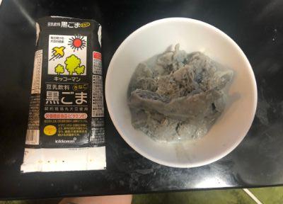 キッコーマン豆乳アイス 黒ゴマ